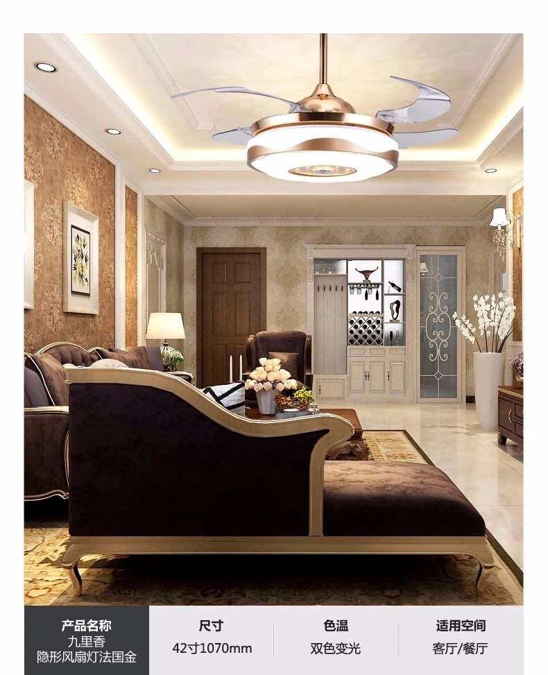 隱形風扇燈b1(1500)