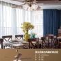 黃蘭花復古風扇燈(1080)